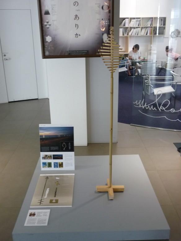'Flow' lamp - Koizumi Web Best Design Award