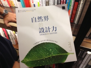 The Flow lamp's success has reached even Taiwan!:)